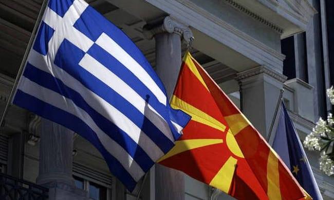 Αποτέλεσμα εικόνας για ψήφισμα για το Σκοπιανό