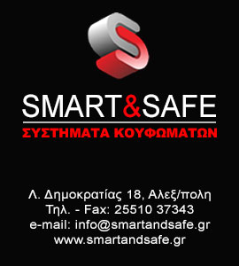 Smart & Safe
